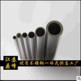 201不鏽鋼圓管鋼管廠家直銷,可保證質量