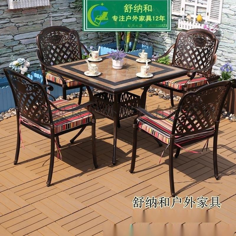 广东户外桌椅厂家专业生产**铸铝桌椅质量保证