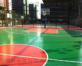 河北硅PU籃球場 施工價格 天津塑膠球場