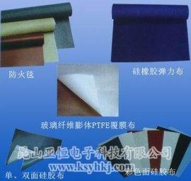 阜阳氟橡胶玻璃纤维覆合胶布 胶带供应商