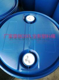 菏泽东明200L塑料桶