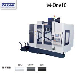TAKAM/大金M-ONE10数控铣床加工中心