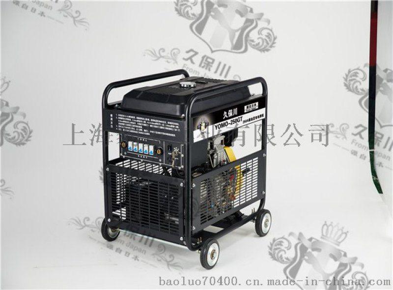 250A发电全铜直流焊机