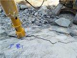 大型劈裂机岩石劈裂机