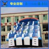 水上充氣滑梯大型充氣海浪滑梯室外兒童充氣水上滑梯c