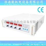 高频开关电源、水处理电源,电浆抛光电源,等离子抛光电源、高频脉冲整流器