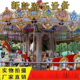 旋轉木馬全套報價 廣場豪華轉馬可定制 大型遊樂設備