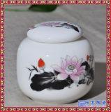 陶瓷茶葉罐景德鎮青花瓷小號迷你便攜密封裝茶儲存罐圓形罐