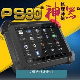 朗仁PS80汽车检测仪PS90诊断电脑解码器 厂家正吕