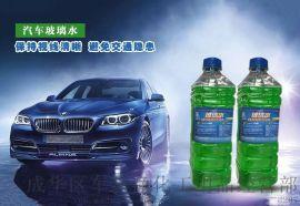 加盟汽车玻璃水_玻璃水代工厂家加盟汽车