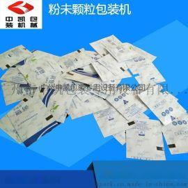 广州味精/鸡精自动包装机四边封包装机价格