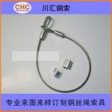 压制钢丝绳索具加工,厂家压制钢丝绳索具