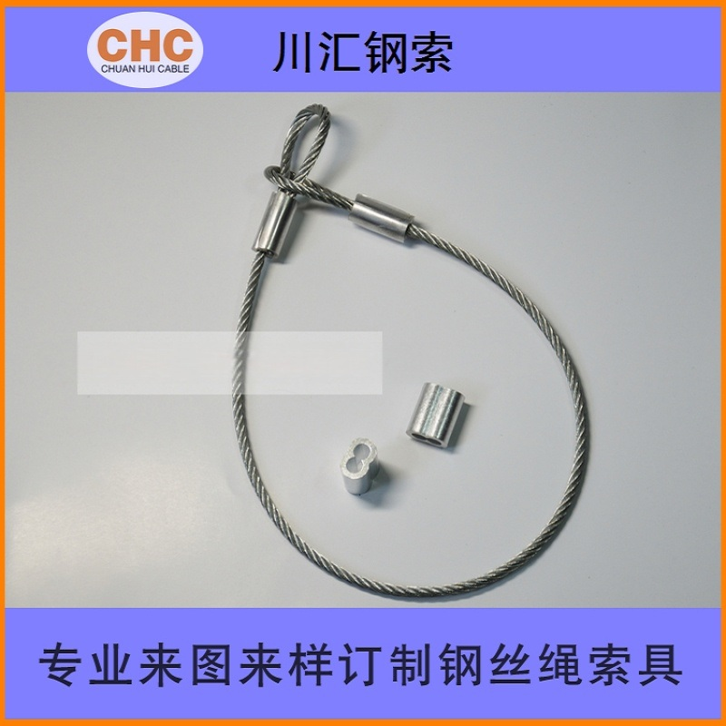 压制钢丝绳索具加工,郑州压制钢丝绳索具