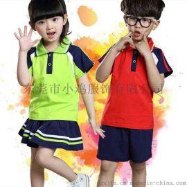 幼儿园园服夏季套装,幼儿园园服夏季套装定制