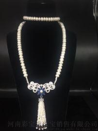 郑州五皇一后珠宝淡水珍珠奢华毛衣链 定制