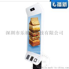 32寸自助点餐机 打印机 立式机广告机 带人脸识别