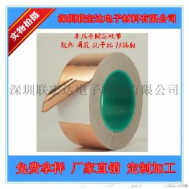 铜箔胶带,厚度0.10mm