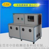 ZJ-DLQ1小型断路器瞬时长延时动作特性测试台