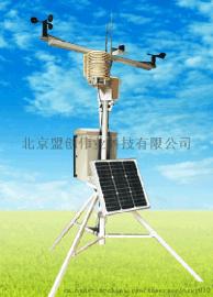 MC-HJ01自动气象站