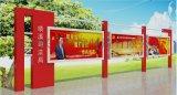 赣州宣传栏哪家做的好赣州公交站台哪家做的好