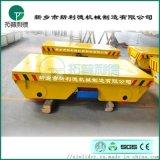 全电动卷线式平板车 380v供电搬运车定制生产