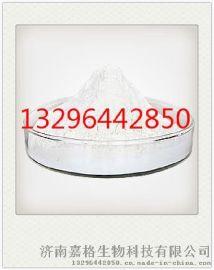 木糖醇厂家 CAS#87-99-0