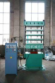 供应100t同步开模全自动平板硫化机 柱式多层硫化机