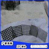 河北玻纖土工格柵丨自粘式玻纖土工格柵廠家供應