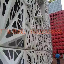供应防火铝板新型铝材铝天花板铝板天花吊顶新型铝天花吊顶厂家