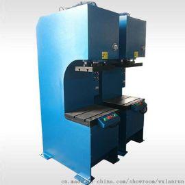 无锡现货单柱液压机YJ41系列单柱校正压装液压机