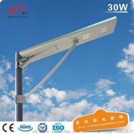 新农村6米30W太阳能路灯户外照明灯具