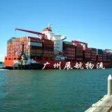 广州—东莞常平 寮步 大朗内贸集装箱运输服务