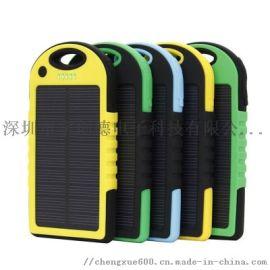 工厂直销带挂钩太阳能5000毫安移动电源