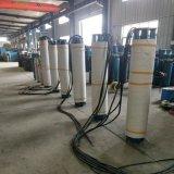 超大流量卧式潜水泵  QJ潜水电泵