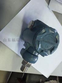 FD80E经济型通用压力变送器