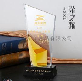 广州水晶奖杯厂家,广州企业年度之星奖杯