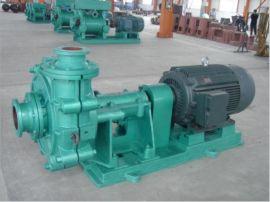 化工脱硫泵 脱硝泵 卧式泥浆泵渣浆泵