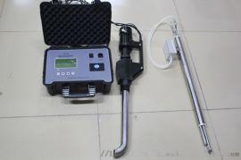 便携式快速油烟检测仪、直读油烟数据
