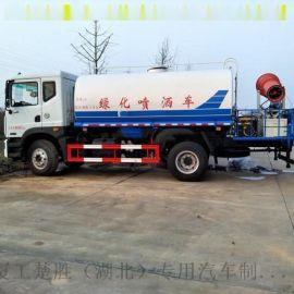 东风多利卡D9喷雾降尘车  可装10吨水