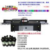 理光G5噴頭UV打印機2513