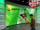 山东青岛P2.5室内贴墙超薄前维护全彩LED大屏幕