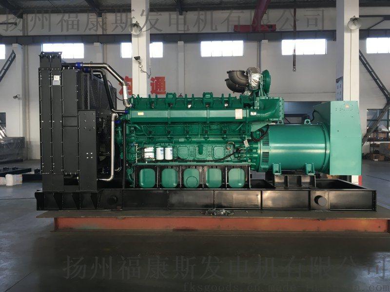 800KW玉柴发电机厂家
