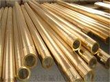 厂家供应优质铜管 耐腐工程专用黄铜管 可加工定制