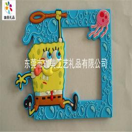 滴膠卡通圖案PVC軟膠相框 促銷相框定制 廣告相框