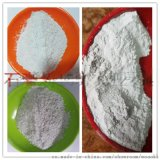 厂家供应半水石膏粉 建材石膏粉 石膏板用石膏粉