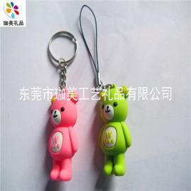 专业生产全立体钥匙扣 滴胶卡通钥匙扣 品质保证