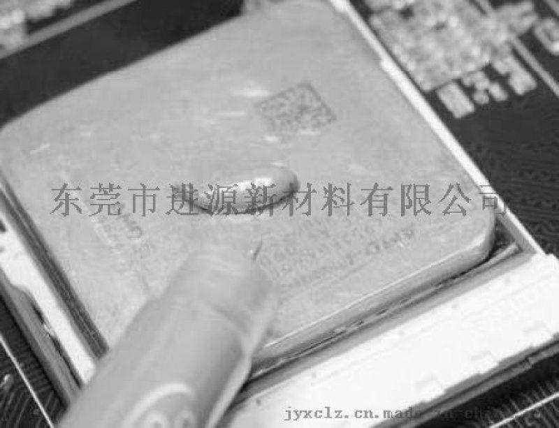 粘涂利TG515高导热硅脂 LED导热硅脂 导热膏