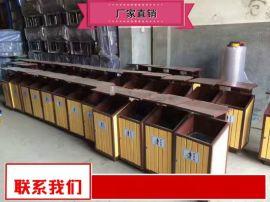 小區垃圾桶出廠價 學校環衛垃圾箱質量好