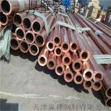 专业生产紫铜管件 T2 TU2无氧铜管 散热器铜管