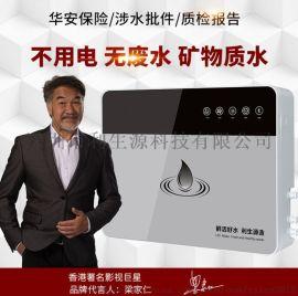 會銷禮品安裝簡易超濾機五級過濾出水直飲淨水器